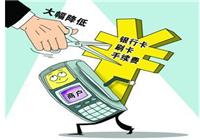 信用卡账单日当天消费什么时候还?