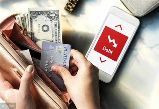 信用卡逾期了要怎么及时补救?切忌这2个错误做法