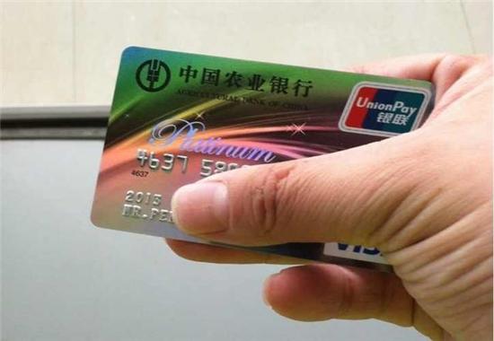 信用卡分期里的7个小套路你一定要知道