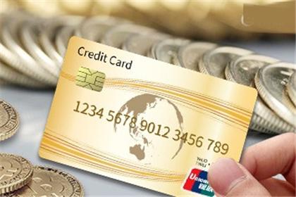 信用卡怎么用着用着就被降额封卡呢?怎么不被降额封卡呢?